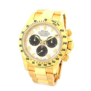 $15,000.00 Loan On Rolex Yellow Gold Daytona